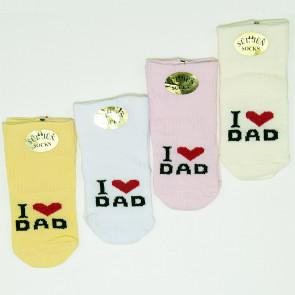 Носки для младенцев 153