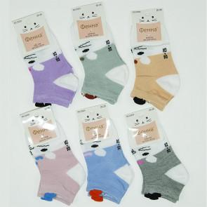 Носки для девочек С5024